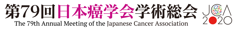 The 79th Annual Meeting of the Japanese Cancer Association